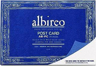 ホルベイン ポストカード ブロック アルビレオ 218g 24枚入 270-234 AB-PC