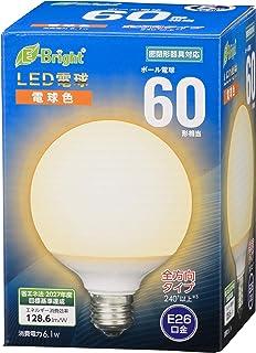 オーム電機 LED電球 ボール球形(60形相当/785lm/電球色/G95/E26/全方向配光240°/密閉形器具対応)