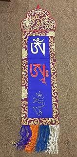 tibetan embroidered wall hanging