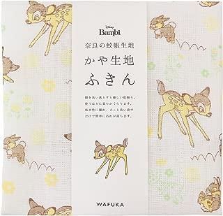 (ディズニー) 奈良県産かや生地 ふきん (なかよしバンビ)