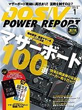 表紙: DOS/V POWER REPORT (ドスブイパワーレポート) 2016年1月号[雑誌] | DOS/V POWER REPORT編集部