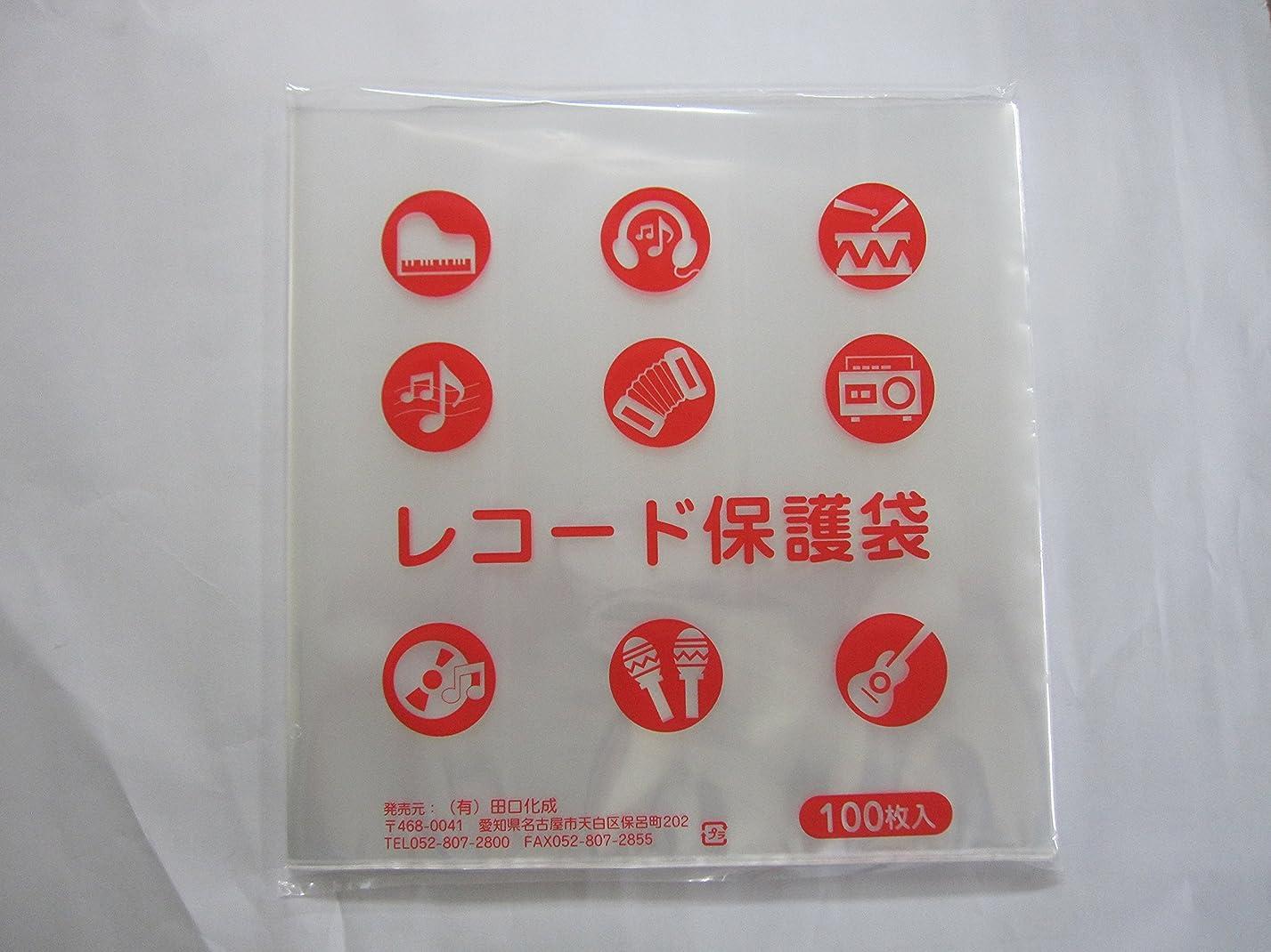 ニッケルフォーラムアサートLP(06) 保護袋 50枚 国内製造 厚み0.06mm …
