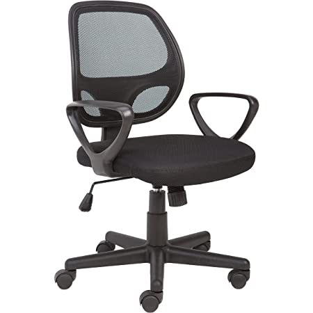 Office Essentials Mesh Office Chair for Home, Computer Desk Chair for Office With Arms, Small Swivel Chair, Black
