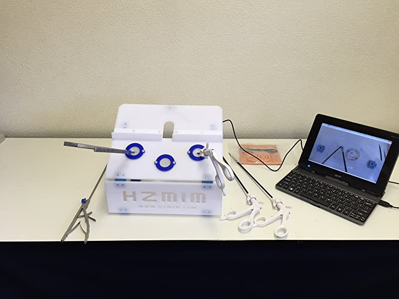 ペッカディロ年金葬儀腹腔鏡トレーニングキット フルセット トレーニング持針器×2本 練習用鉗子1.2、ハサミ1計3本 iPad,WindowsPC対応 [並行輸入品]