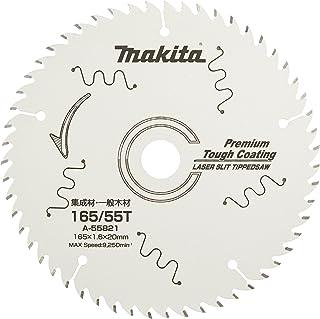 マキタ(Makita) チップソー プレミアムタフコーティング 外径165mm 刃数55 A-55821