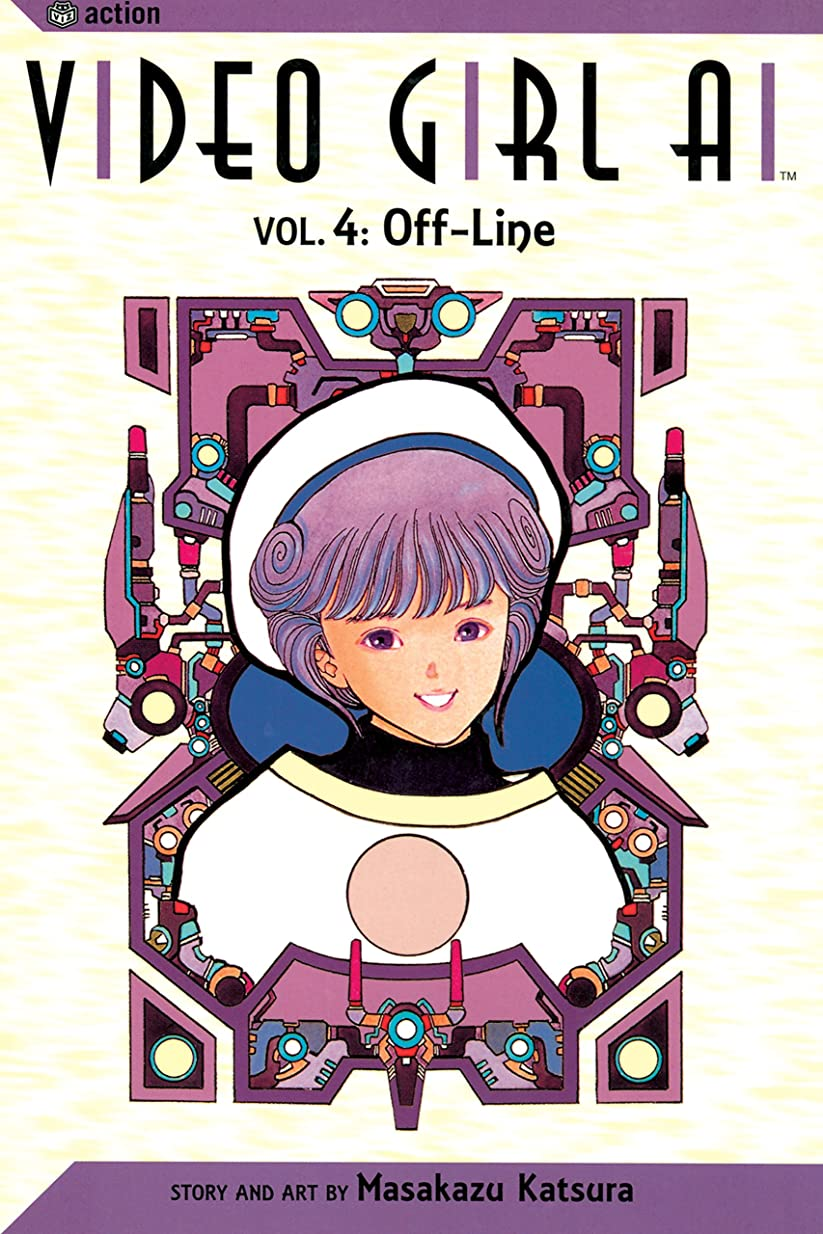 絶壁軽蔑壁紙Video Girl Ai, Vol. 4: Off-Line (English Edition)
