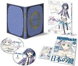 メルヘン・メドヘン第1巻(初回限定生産) [Blu-ray]
