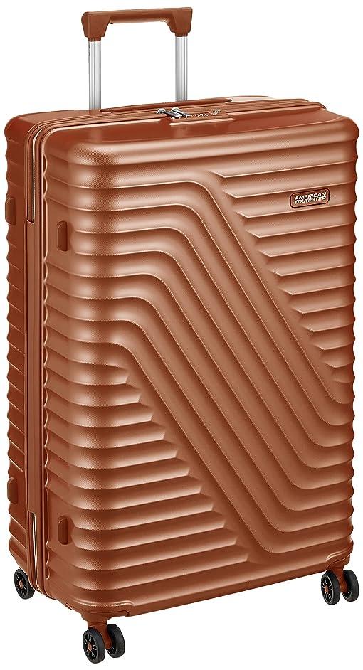 細分化する飛ぶテレビを見る[アメリカンツーリスター] スーツケース ハイロック スピナー77095L 77 cm 4.3 kg 106209 国内正規品 メーカー保証付き