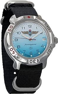 russian space watch