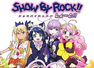 Show By Rock!! Sharp + Shorts, Season 2 (Original Japanese Version)