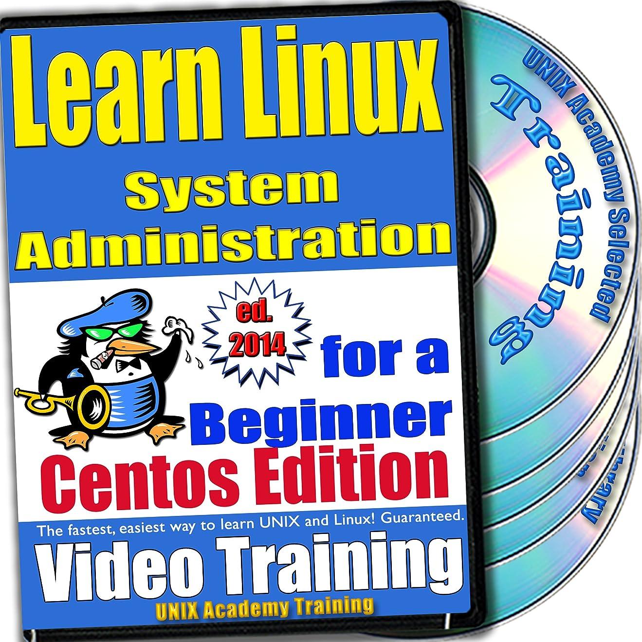 食欲無駄害虫Linuxのシステム管理。初級ビデオトレーニングおよび認定試験、英語でCentOSのバージョン。 4 -DVDセット