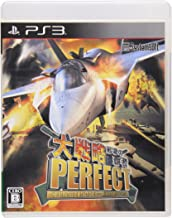 Daisenryaku Perfect - Senjô no Hasha [PS3]