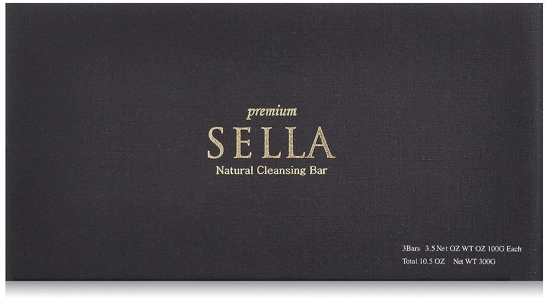 学生ひそかに信頼性のあるSELLA(セラ) プレミアム nanoクレンジングバー 3個SET