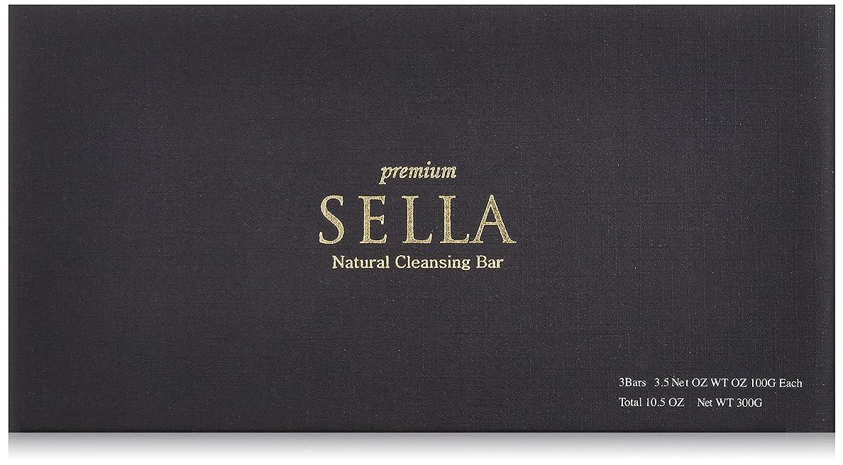シンプトン傾斜強度SELLA(セラ) プレミアム nanoクレンジングバー 3個SET