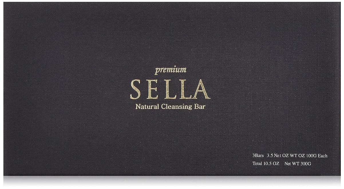 配偶者安全な重要SELLA(セラ) プレミアム nanoクレンジングバー 3個SET