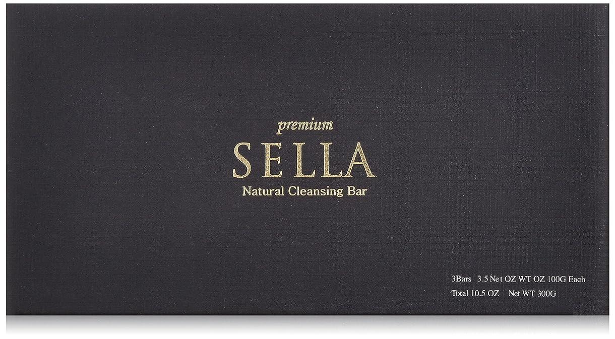 怠な退屈させる食器棚SELLA(セラ) プレミアム nanoクレンジングバー 3個SET
