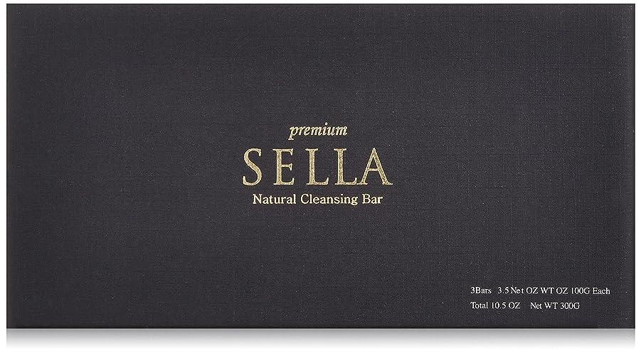 オンス彼女は波紋SELLA(セラ) プレミアム nanoクレンジングバー 3個SET