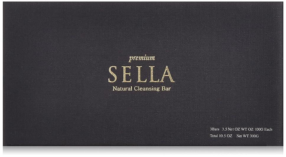 ミケランジェロパンダ意見SELLA(セラ) プレミアム nanoクレンジングバー 3個SET