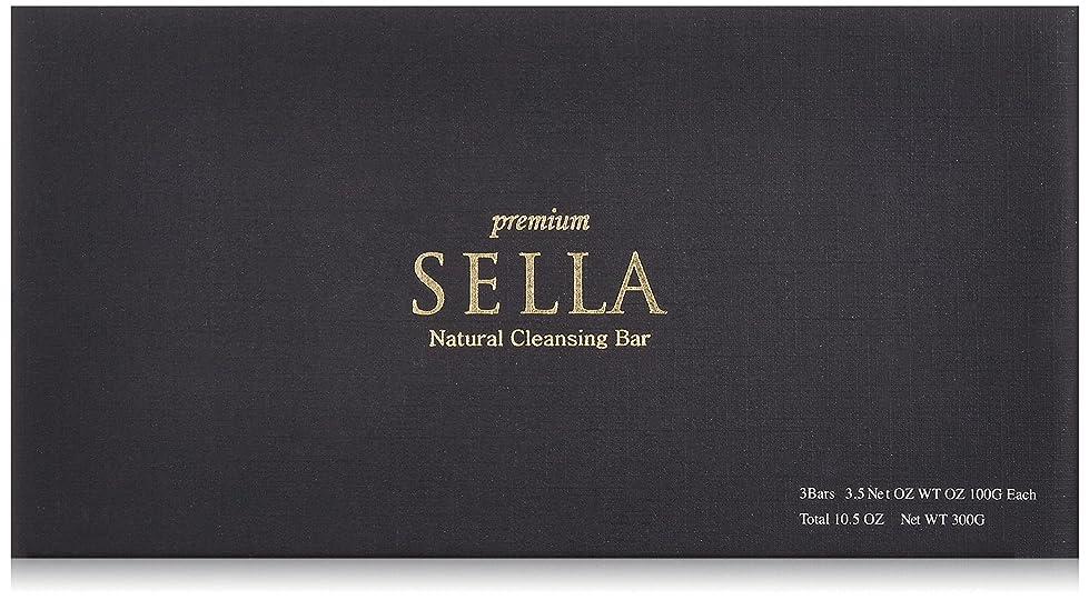 どきどき挑む緩やかなSELLA(セラ) プレミアム nanoクレンジングバー 3個SET