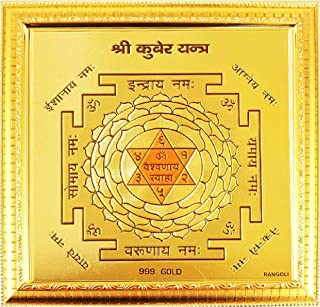 IndianStore4All Gold Plated Aluminium Foil Wealth God Kuber Yantra 6x6'' for Vastu, Money Luck and Business in Gold Wood Frame