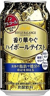 スタイルバランス 香り華やぐハイボールテイスト[機能性表示食品] [ ノンアルコール 350ml×24本 ]