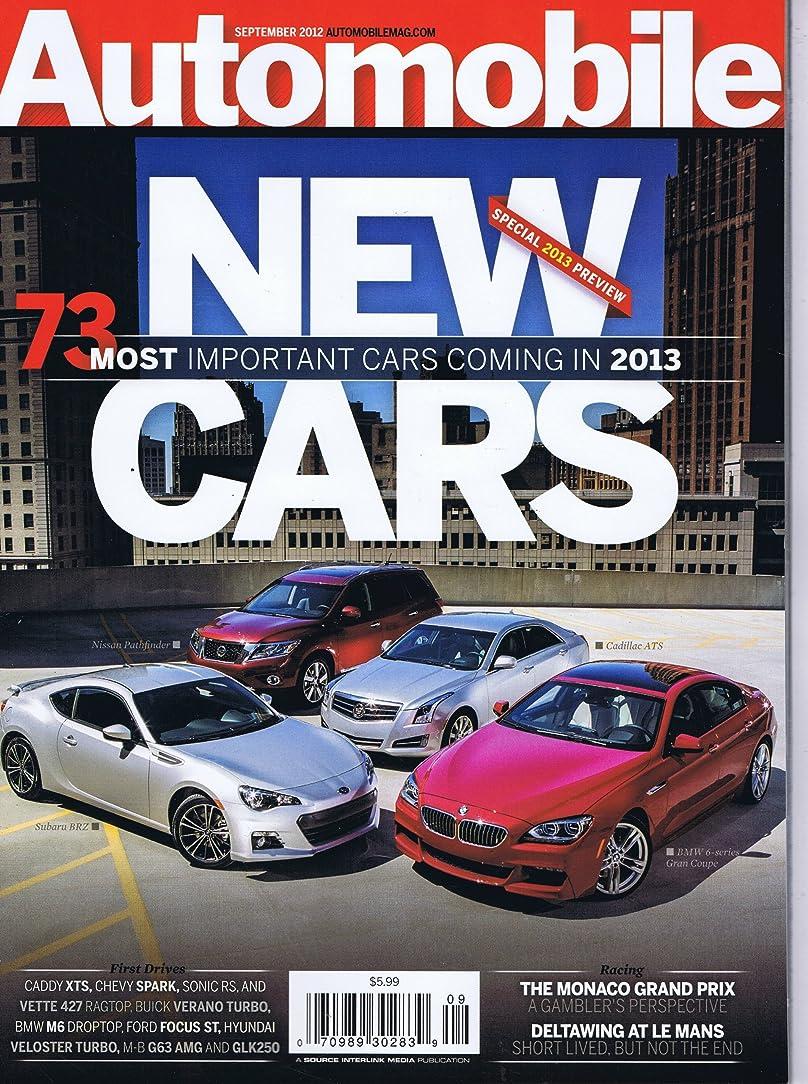 形成大洪水花火Automobile [US] September 2012 (単号)