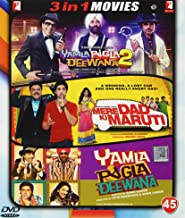 Yamla Pagla Deewana 2/Mere Dad Ki Maruti/Yamla Pagla Deewana
