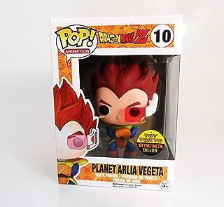 Funko POP! Anime: Dragonball Z Planet Arlia Vegeta NYCC Exclusive