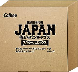【Amazon.co.jp限定】 カルビー 侍JAPAN ポテトチップス 2020スペシャルボックス 176g