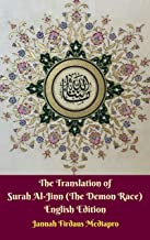 The Translation of Surah Al-Jinn (The Demon Race) English Edition