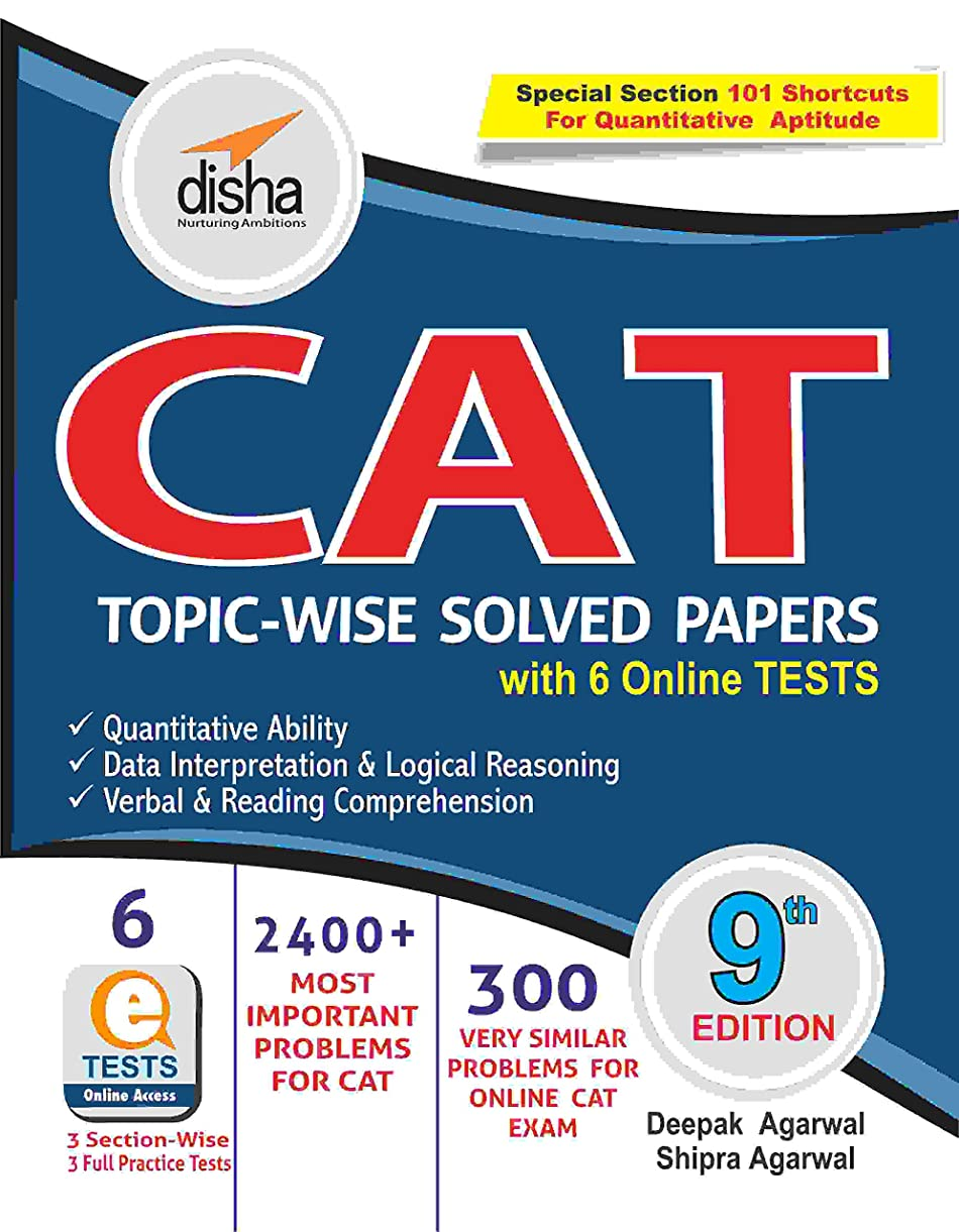専制ヘルシーシャンプーCAT Topic-wise Solved Papers (English Edition)