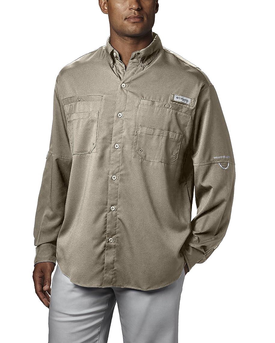 Columbia Men's PFG Tamiami II Long Sleeve Shirt — Big