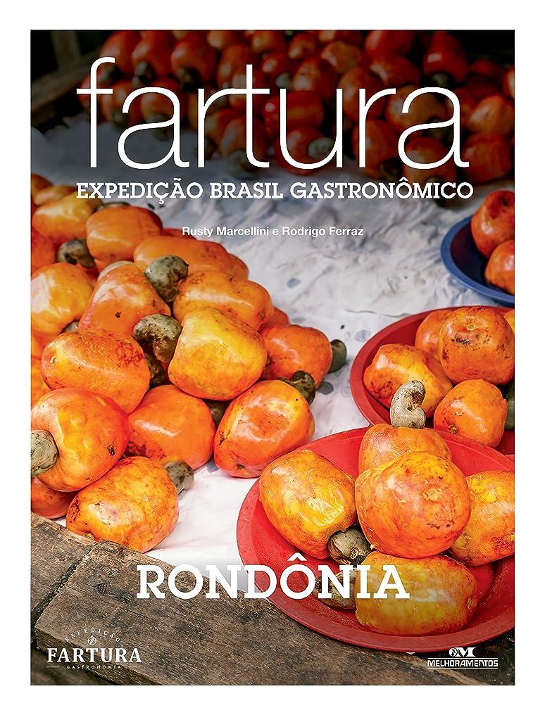モザイクウェイトレススーパーマーケットFartura: Expedi??o Rond?nia (Expedi??o Brasil Gastron?mico Livro 25) (Portuguese Edition)