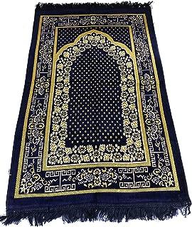 Sparkle Trade Luxury Islamic Prayer Rug Mihrab Design Excellent Quality Janamaz Sajjadah Muslim Namaz Seccade Turkish Prayer Rug (DarkBlue)