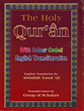 The Holy Quran with Color Coded English Transliteration and Translation