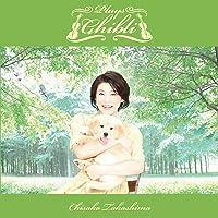 高嶋ちさ子 plays ジブリ