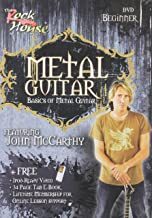 The Rock House Method - Metal Guitar: Beginner [Reino Unido] [DVD]
