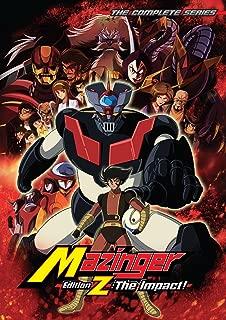 MAZINGER EDITION Z: THE IMPACT/真マジンガー 衝撃! Z編  (北米版)[Import]