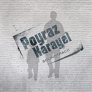 Poyraz Karayel Soundtrack (Poyraz Karayel Dizi Film Müziği)