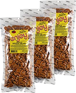 Premium Mixed ARARE in Resealable Bag, LARGE 42 OZ Total Weight (3 PACK)