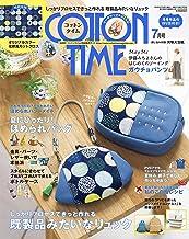 表紙: COTTON TIME 2019年 07月号 [雑誌]   主婦と生活社