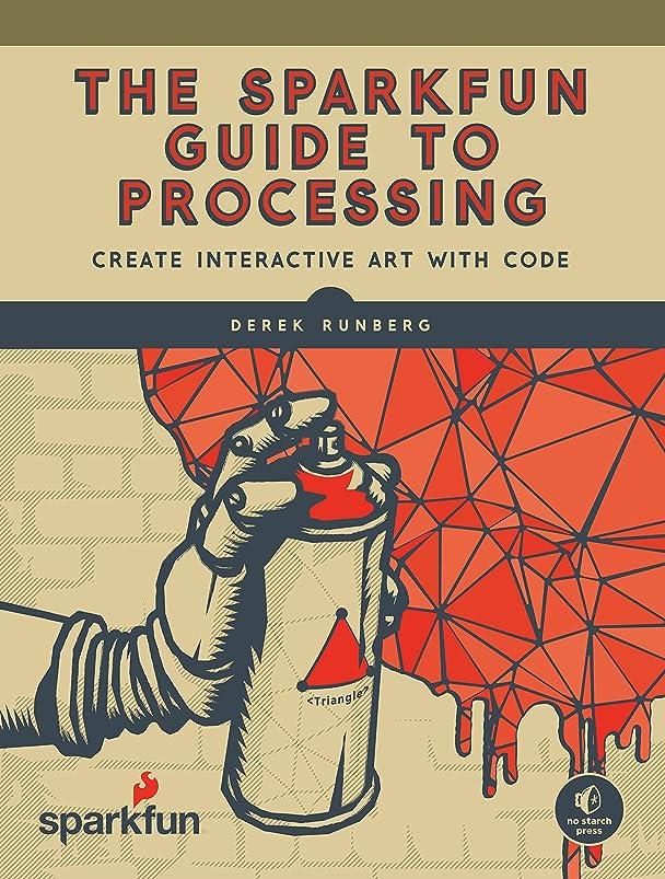 壊滅的な分泌する嵐The SparkFun Guide to Processing: Create Interactive Art with Code (English Edition)