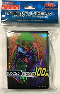 yu-gi-oh Sleeve Morinfen 100 Pieces Duelist Card Protector
