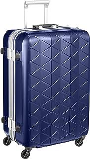 [サンコー] スーツケース フレーム SUPER LIGHTS MG-C 軽量 消音/静音キャスター MGC1-63 73L 63 cm 3.8kg エンボスネイビー