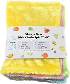 EasyTheory Free of Odor, Stain And Grease, Thick Absorbent Wood Fiber Dish Towels Cloths, All Purpose For Kitchen and House, Washing Dishes, Wiping Window and Car, set of 5 (7