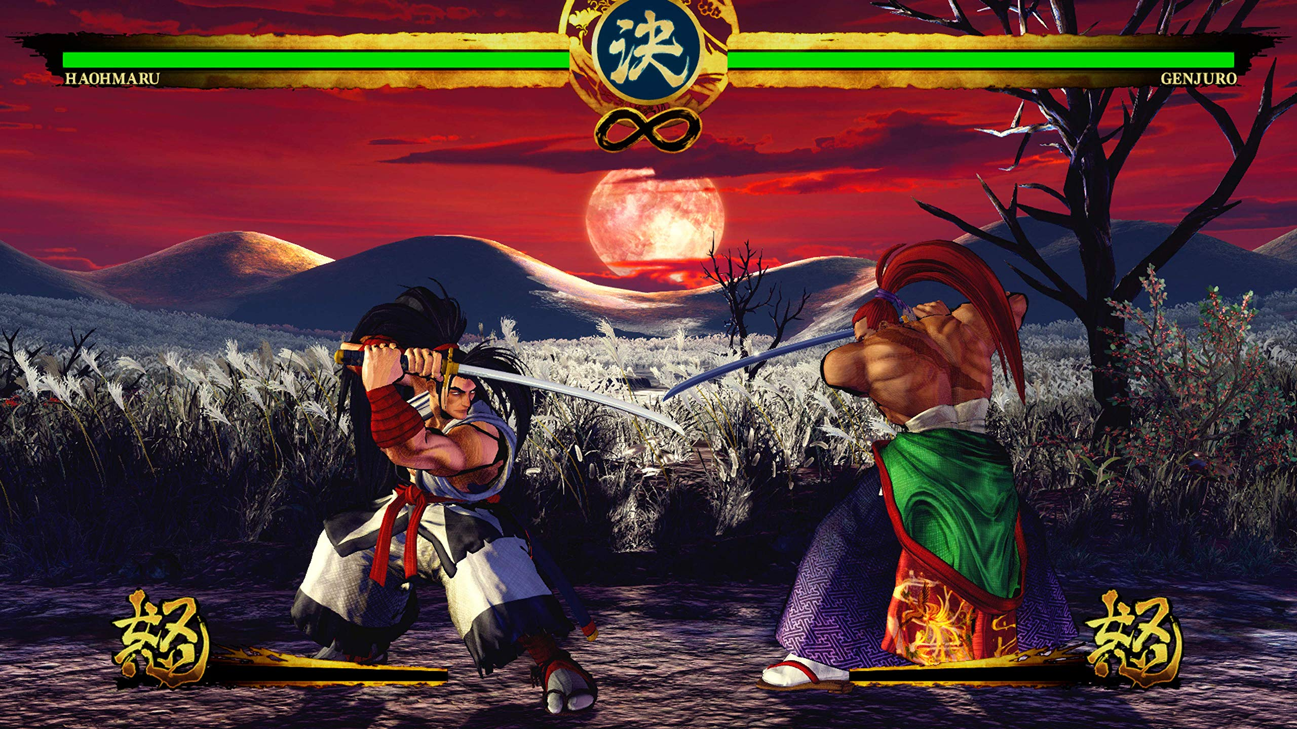 Samurai Shodown - Xbox One: Amazon.es: Videojuegos