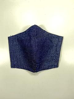 Mascherina Bambino Lavabile 100% cotone jeans leggero
