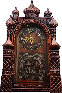 Islamic Wall Clock Masjid Mosque Design Allah Shahadah Arabic Quran Muslim Gift (Brown)