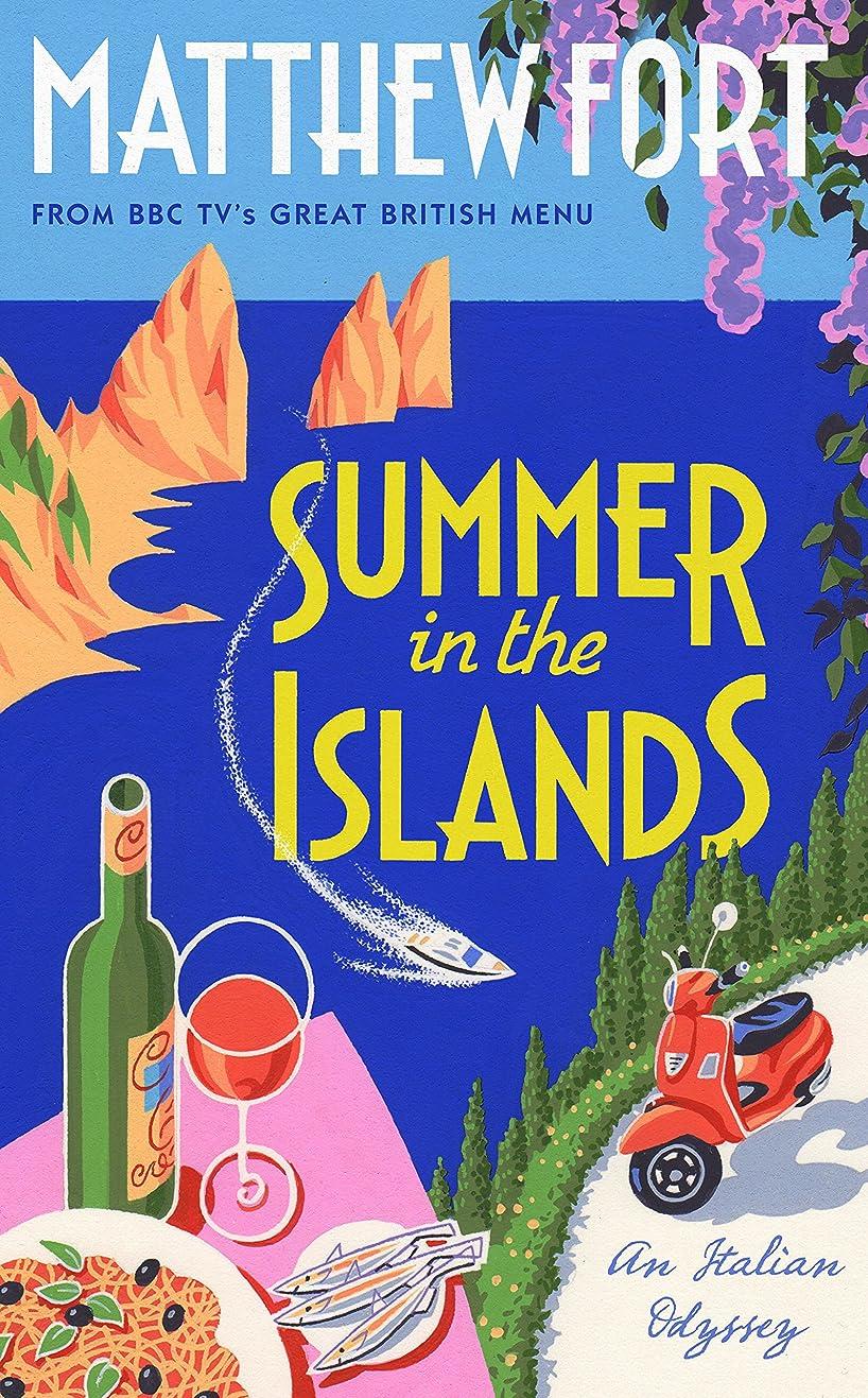 旅行便利項目Summer in the Islands (English Edition)