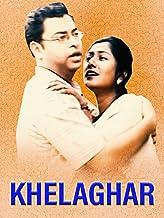 Khelaghar